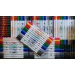 Squidster Tattoo - unsteriles SET 11 Farben + 1 Farbkiller